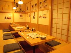 とみや 広島の特集写真