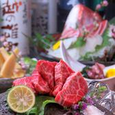 炭焼居酒屋 竹ぼうのおすすめ料理3