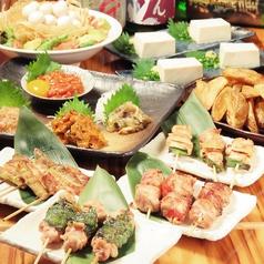 おっけい 南大沢本店のおすすめ料理1