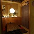 蕨たち花自慢の個室は接待や会食にも◎最大6名様の個室は少人数のご会食やご宴会に最適です。