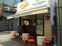 fette panissa フェッテ パニッサの写真