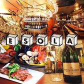 Pizza&Wine ESOLA エソラ 仙川 調布・府中・千歳烏山・仙川のグルメ