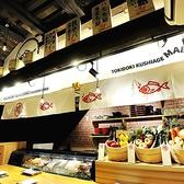 瑞Kitchen 刈谷本店の雰囲気2