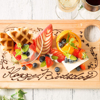 ★誕生日ケーキサービス★お祝いの席を…◎