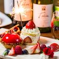 料理メニュー写真《浜松町で誕生日・記念日に》メッセージ付デザートプレートを無料サービス♪その他にも超お得な特典が多数