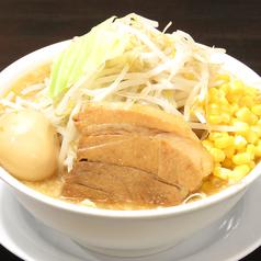 二郎系ラーメン 麺匠 やま虎 本通本店のおすすめ料理1