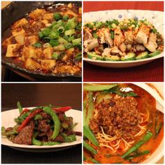 中華料理 豐味の写真