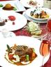 フレンチレストラン mori 森 モリのおすすめポイント1