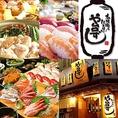 のれんと提灯が目印!粋な小江戸の雰囲気のや台すし!元気と旨い寿司をお届けします!飲み会に是非ご利用ください!