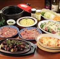 ◆大人気「牛さんコース」は飲み放題付き3499円(税別)