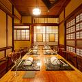 個室割烹 三長 渋谷の雰囲気1