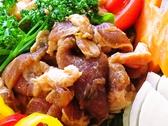 精肉レオのおすすめ料理3