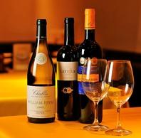 旨い肉とワインに酔える店