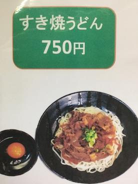 そば・うどん しん坊のおすすめ料理1