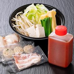 テイクアウト用「激辛15番鍋」