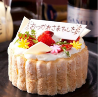 【主役の方へ♪】誕生日サプライズや特典多数ご用意!