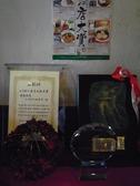 レストラン 山中亭 八王子の雰囲気3
