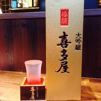 地元福岡の酒蔵から季節ごとにおすすめの日本酒が届く…