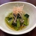 料理メニュー写真【日替わり】わさび菜のお浸し