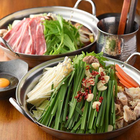 お料理の美味しさだけでなく、見た目にもこだわる当店ならではのメニューが目白押し!安さの秘密は仕入れにあり!独自のルートで仕入れた日本各地の新鮮な食材を匠が華麗に彩り極上のお料理としてお客様に振る舞います♪