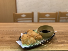 玉ねぎ串揚げ(2本)