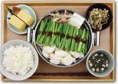 黄金屋 二子玉川店のおすすめ料理3