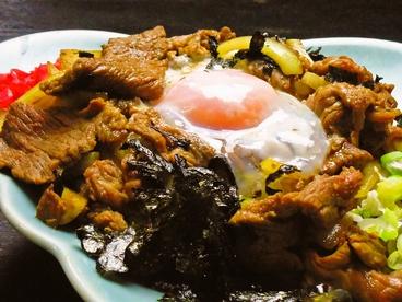 旗ヶ崎 大和のおすすめ料理1