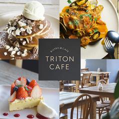 BISTRO & CAFE TRITON CAFE KITANOの写真