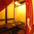 個室も多数ご用意。最大20名様位まで対応可能です。各種ご宴会にもお勧め。