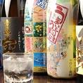 九州各地の旨い焼酎揃ってます。