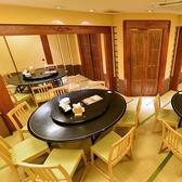 3階の個室!和室に大きな円卓があり大人数でのご利用も可能です♪前日までのご予約なら、10名様からご利用頂けます。最大50名様までご対応可能!