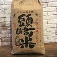"""「焼肉屋のお米は美味しくなくてはいけない!」こだわりはこんなところまで。献上米としてその名を馳せる【広島 高級万田酵素米 さだしげ """"ひのひかり"""" 】を使用。 甘み・粘り・ツヤ・弾力。バランスが良くコシヒカリよりも小粒で食べやすい西日本を代表する高級米です。"""