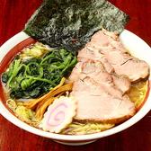 俺の麺 豚と鳥 茨城のグルメ