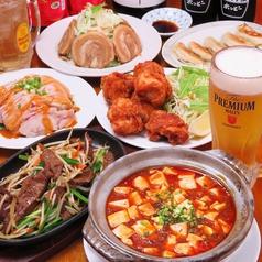 中華居酒屋 聚福苑 南砂町店の写真
