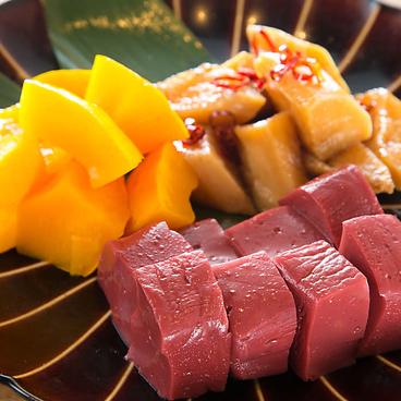 かむげん 秋葉原UDX店のおすすめ料理1