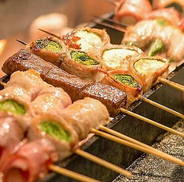 炭焼・野菜豚巻串 いろはのおすすめ料理1