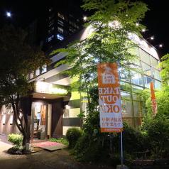 レストランカフェ haco. ハコ 朝生田店の外観1