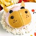 世界に一つ!誕生日ケーキver.2《かば》