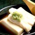 料理メニュー写真豆乳湯葉豆腐