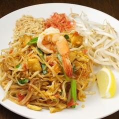 料理メニュー写真タイ焼きビーフン