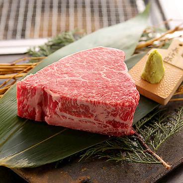 焼肉マル 北新地店のおすすめ料理1