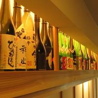 今宵は厳選された日本酒を