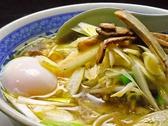 旗ヶ崎 大和のおすすめ料理2