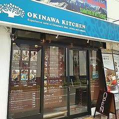 OKINAWA KITCHEN おきなわ きっちんの写真