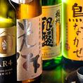 焼酎、日本酒多数ご用意してます♪是非お好みのお酒をお探しください!