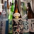 種類豊富なので、どんな場面でもご利用可能です! 日本酒は随時更新されますので本日のオススメをご覧ください!様々な宴会シーンで活用できる源気丸 赤坂見附店へぜひ♪