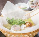 玄品ふぐ 左右海のおすすめ料理2