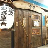 牛舎 新杉田店の雰囲気3
