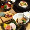 日本料理 佳和津のおすすめポイント2