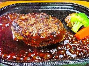 和牛ステーキ桜 那須高原店の雰囲気1